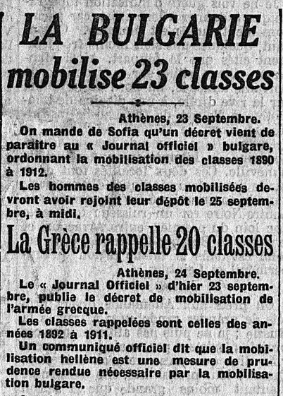 25 septembre 1915