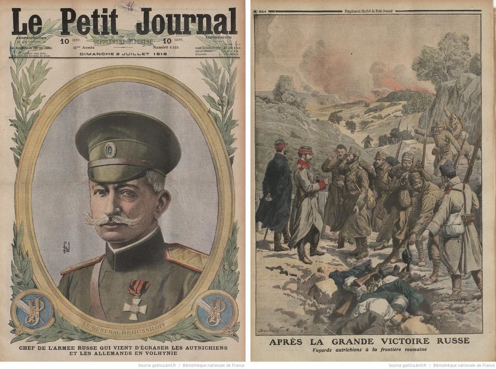 2 juillet 1916-suppl