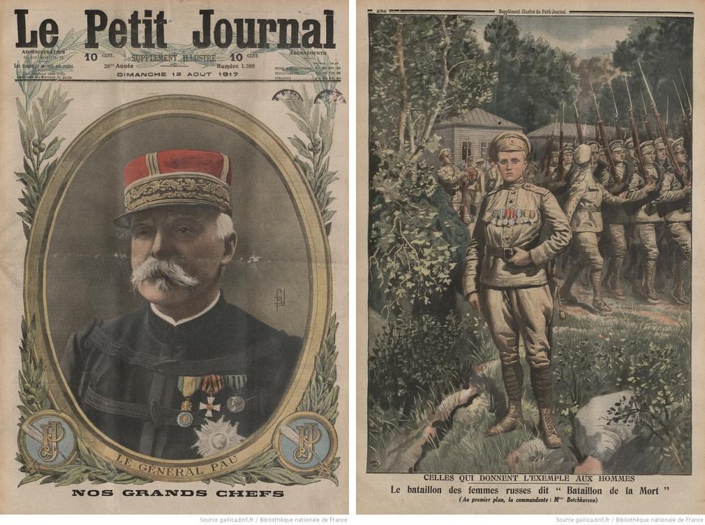 12-aout-1917-suppl