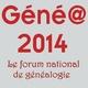 gene_2014.jpg